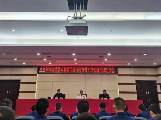 海口美兰机场积极参与海南省应急通信队伍师资骨干培训