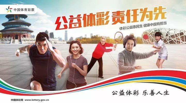 【开奖号码】2020年10月26日中国体育彩票开奖公告