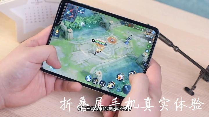 三星折叠屏手机Galaxy Fold体验,手机新形态实际使用有什么不同