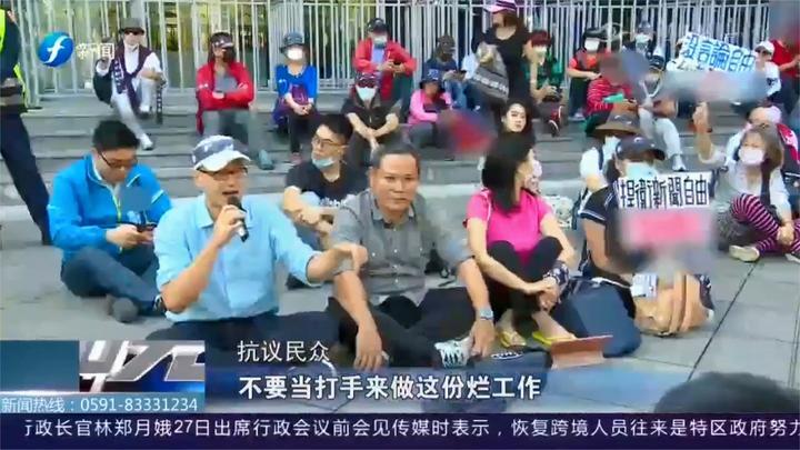 """不满中天新闻台被""""公审"""",岛内民众集结抗议:不要欺负老百姓!"""