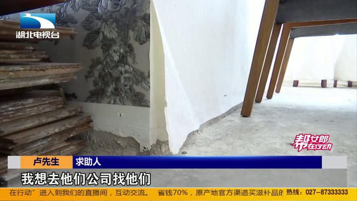 """联合利华净水器炸裂惹祸,全屋家具遭遇""""水灾"""""""