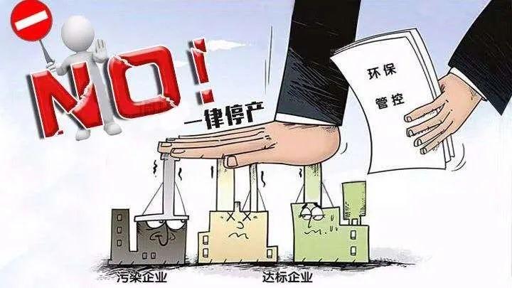 @济宁工地,秋冬季这样做可少停限产、少停工!