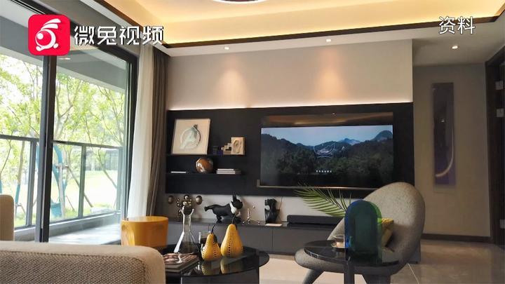快来围观——贵州广播电视台与房地产行业交流座谈会