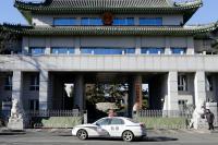 支持改革、宽容失误 中国最高检发文服务保障自贸区建设