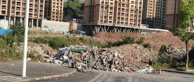 重庆市建筑垃圾监管平台正式上线