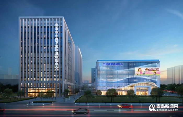 青岛市公共卫生中心开始地下施工 计划2023年底竣工