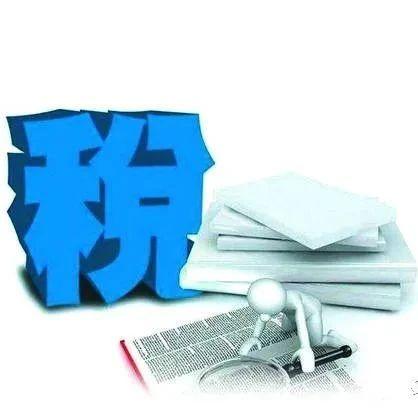 民生热线访谈预告——江门市税务局