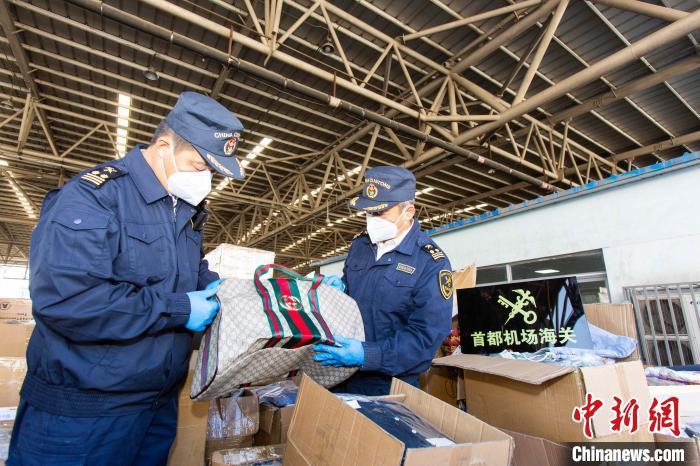 北京海关查获6万多件侵权商品 涉GUCCI等18个国际品牌