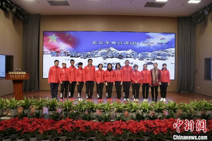 北京冬奥会倒计时500天系列宣讲活动结束