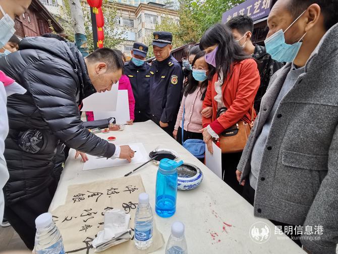 一笔一划感受翰墨飘香 昆明书画家街头开展交流活动