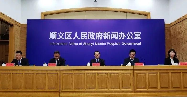 北京顺义:构建创新共同体 打造开放新名片