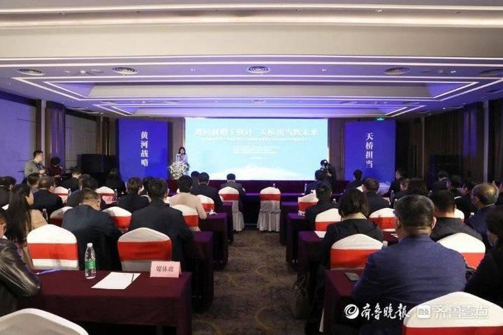 黄河战略,天桥担当,济南市天桥区启动城市区域品牌战略规划