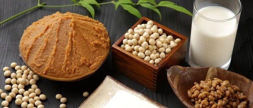 舌尖上的科学:荔枝蘸酱油为什么更甜?多吃豆制品预防痴呆?吃什么降血压?