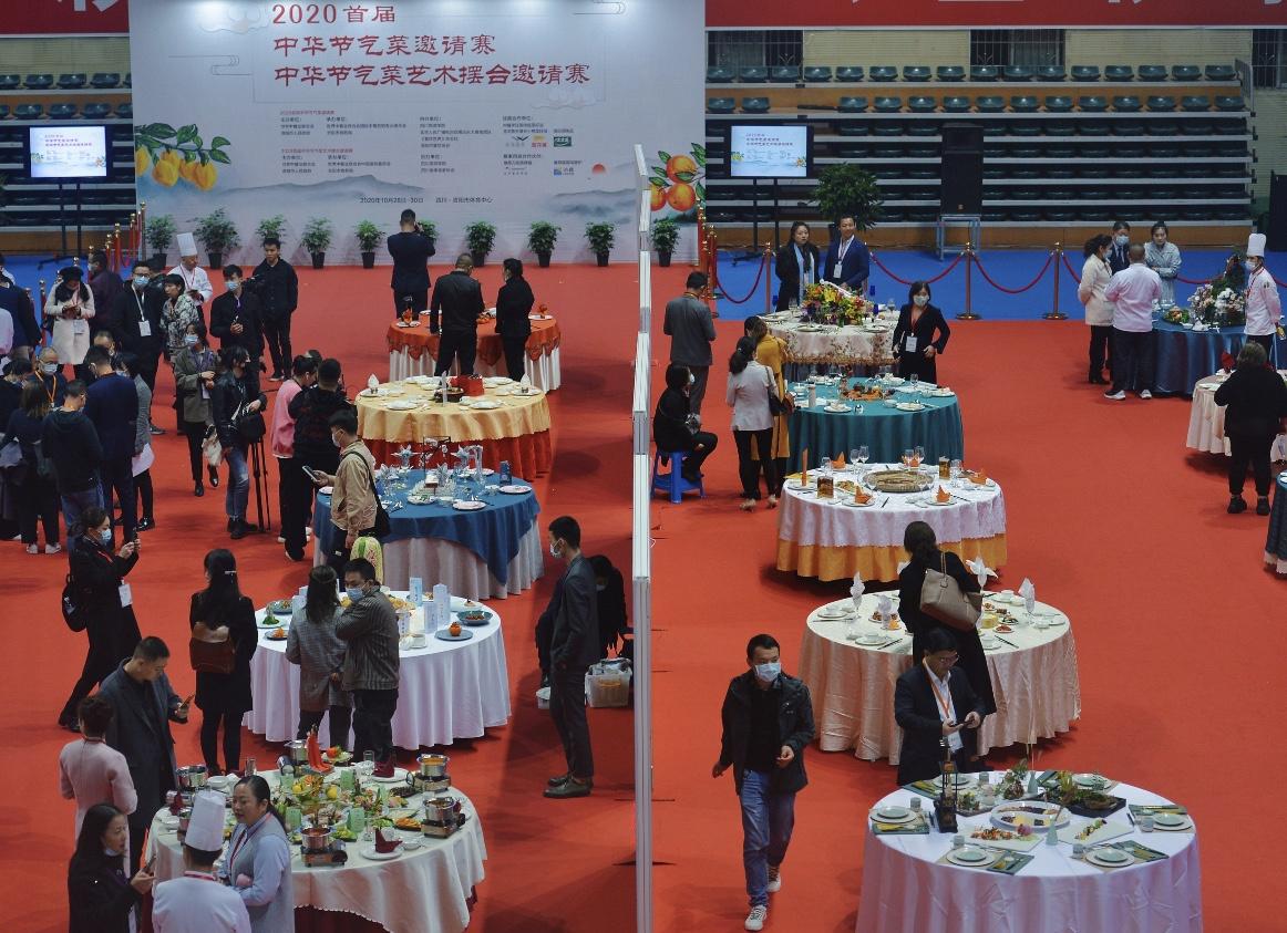 40支厨师团队竞技,有道菜必用柠檬……中华节气菜大会登陆四川资阳