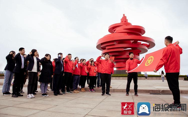 """青岛市帆船运动管理中心团支部荣获""""山东省五四红旗团组织""""称号"""