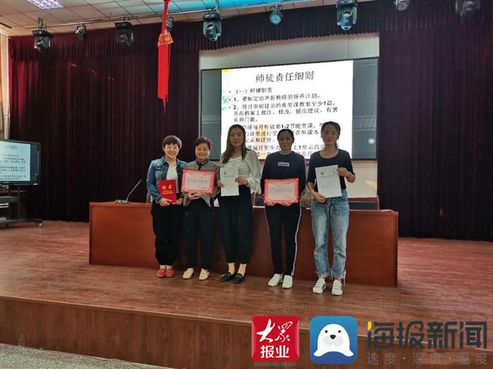 """青蓝结对 互助共赢 开发区渤海路小学""""师徒结对""""同成长"""