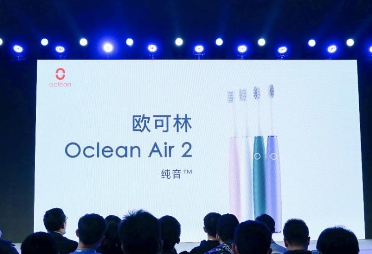 Oclean推出超声波主动降噪静音技术智能牙刷