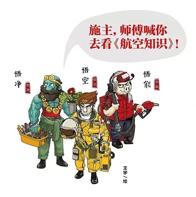 """""""三大知识""""联合征订开始啦!!!"""