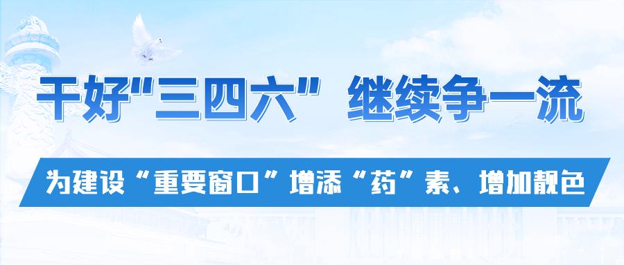 省食品药品检验研究院举办2020年版中国药典宣贯培训与检验检测规范研讨会