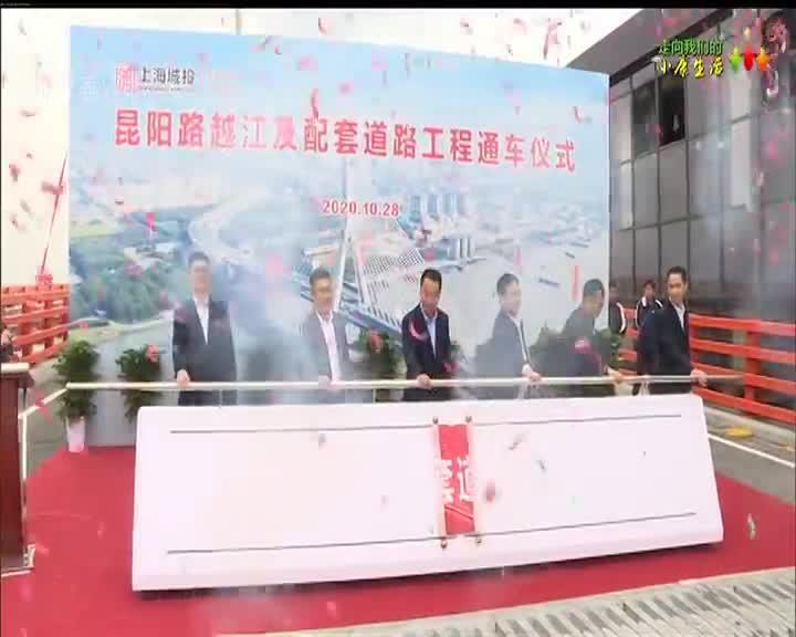 闵浦三桥主线今天正式通车 行人和非机动车过江通道预计年底开放