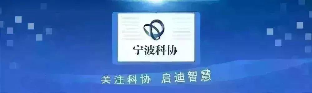 """""""院""""您来 话未来院士行活动——中国科学院杨雄里院士走进康宁医院作学术报告"""