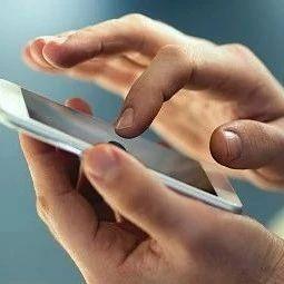 UC、QQ、搜狗…这8款手机浏览器注意了!