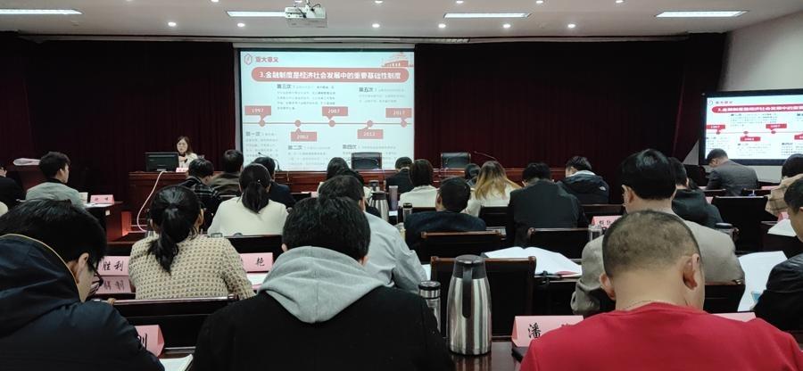 亳州市直机关开展宪法、民法典相关法律法规知识培训