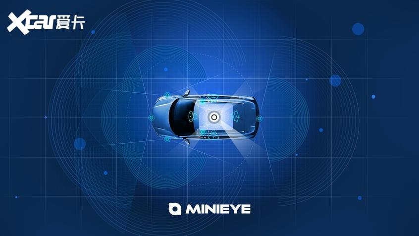 自动驾驶公司MINIEYE 完成2.7亿C轮融资