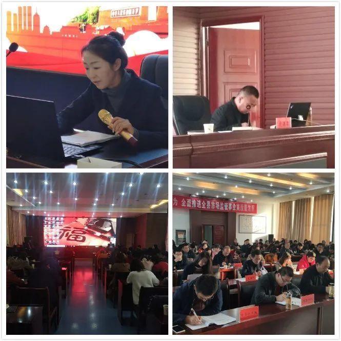 县区动态 | 临洮县市场监督管理局集中开展食品药品监管能力提升专题培训