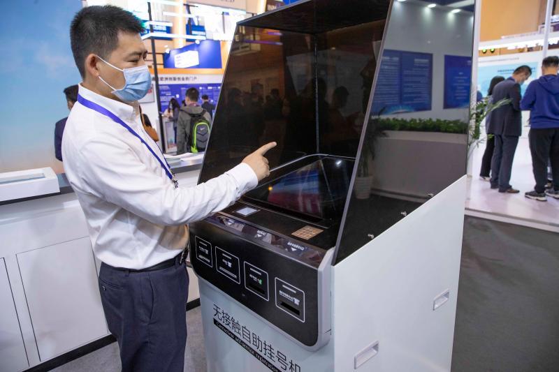 无接触挂号机、五指灵巧手、3D动态影棚……全球技术转移大会在上海开幕