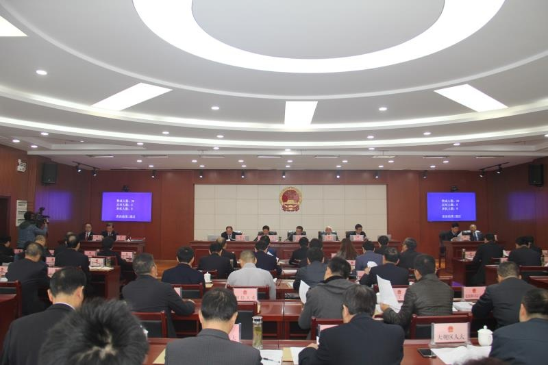 市人大十七届常委会召开第二十四次会议会议通过《安庆市长江江豚保护条例》