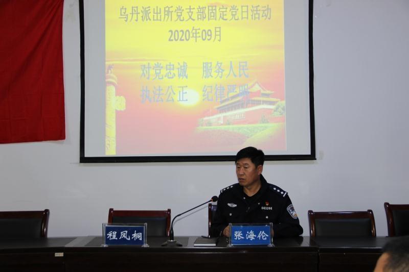 内蒙古翁牛特旗公安局公安局:凝心聚力全力开展教育整顿
