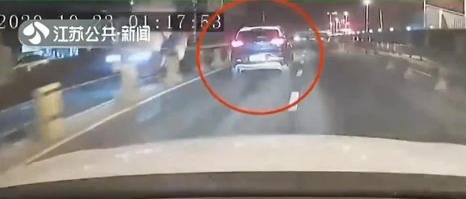 撞车、爆胎...小轿车险象环生却不停下,他开车一路护送后发现大问题!