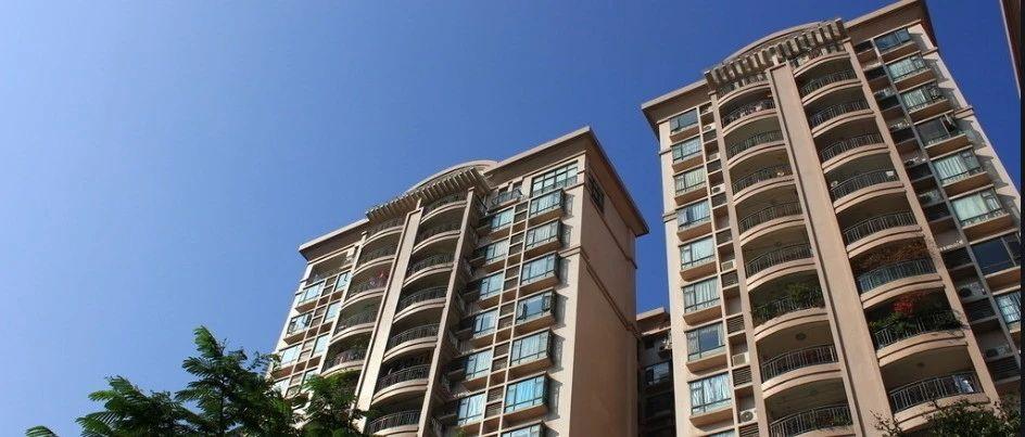 南阳市最新取得《商品房预售许可证》的房地产开发项目公告