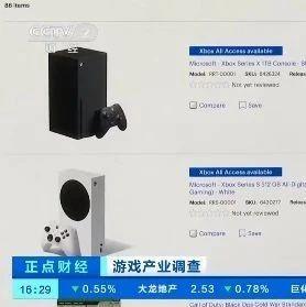 PS5/Xbox Series X 游戏主机卖爆,业内人士:国内急缺游戏技术人才