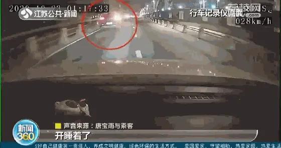 撞车、爆胎...小轿车险象环生却不停下,他开车一路护送后发现大问题