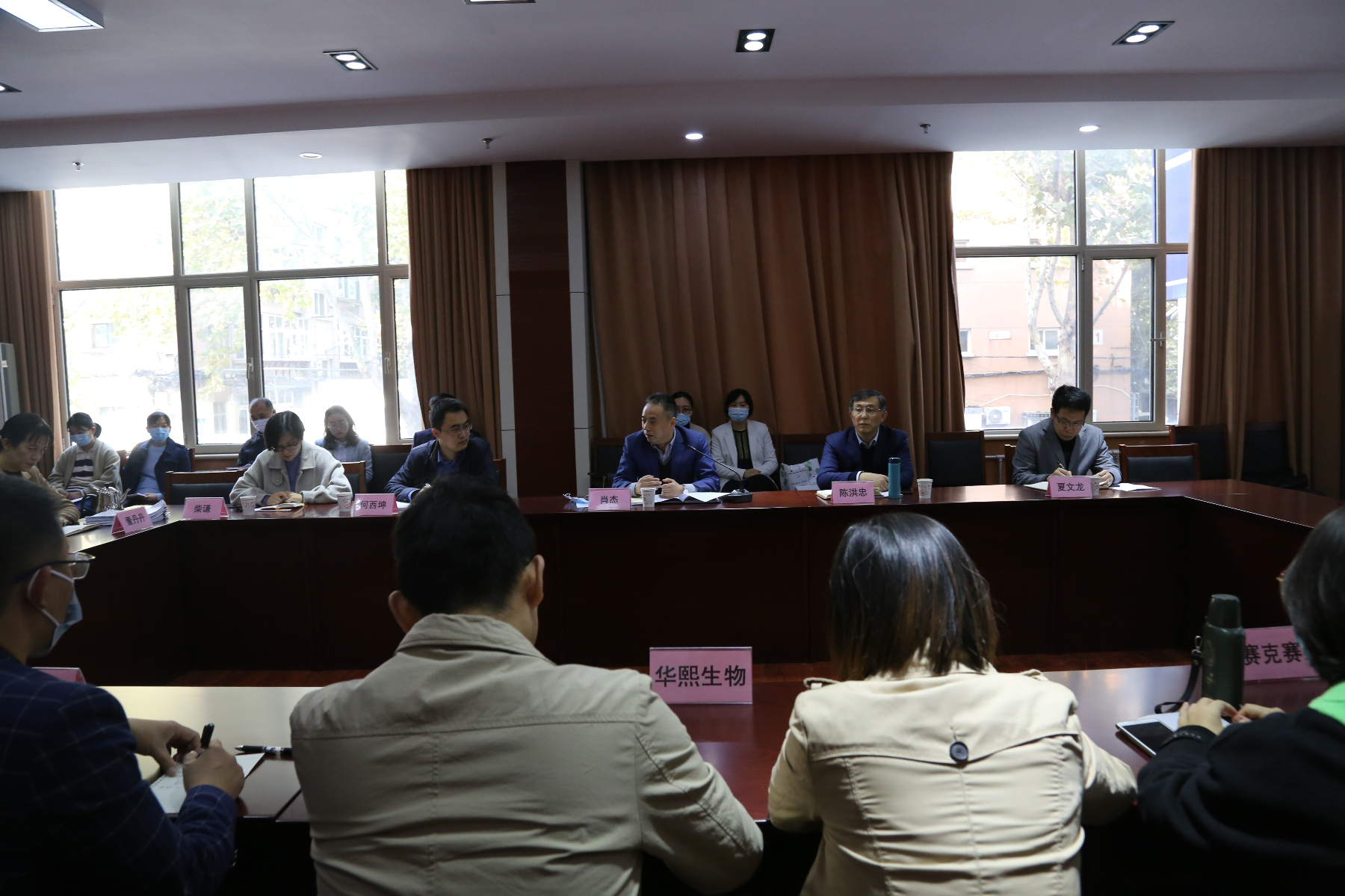 山东省食品药品审评认证中心开展2020年山东省医疗器械安全宣传周活动