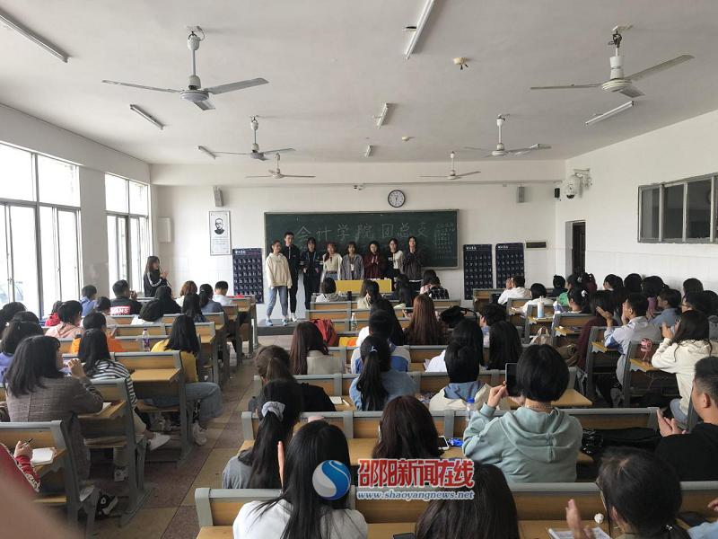 邵阳学院会计学院团总支第一次工作例会