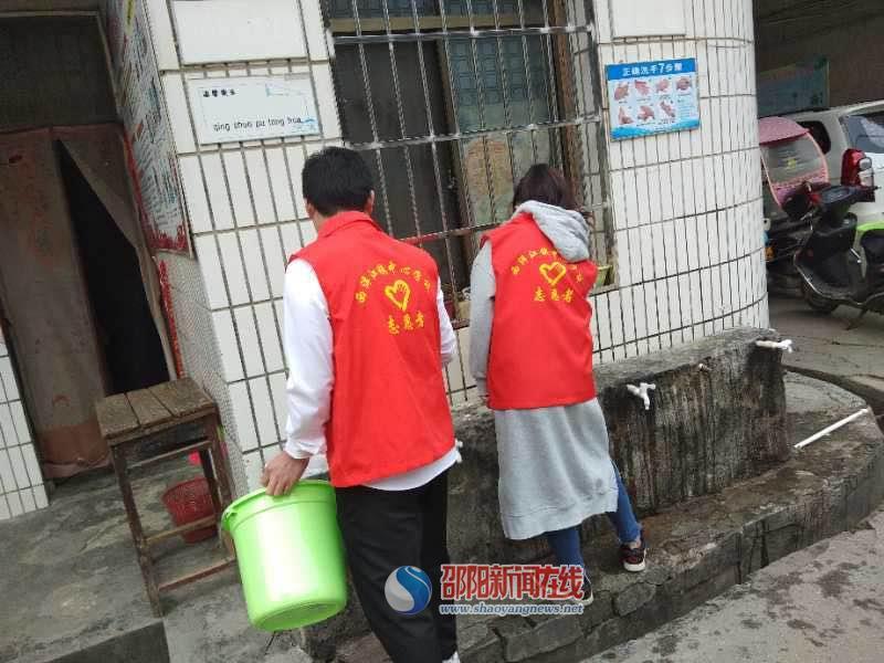 隆回县西洋江镇中心小学开展文明实践活动