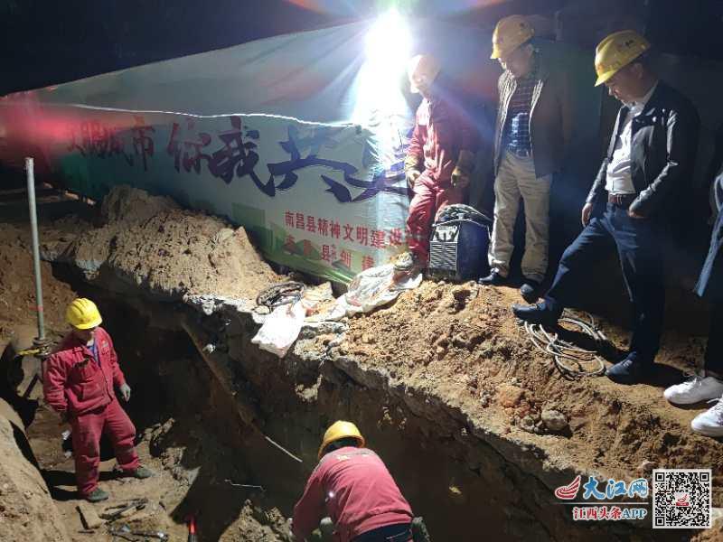 南昌燃气集团对南昌县振兴大道以南区域燃气管网进行改造