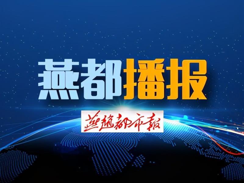顺平县气象局开展科普气象安全知识进校园活动