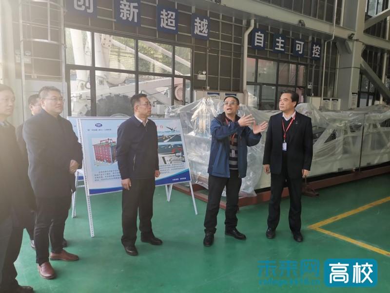 中北大学领导带队赴河南郑州新乡洽谈合作