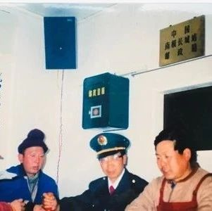 历史 | 南极科考随队记者:我寄出了中国首个南极邮政包裹