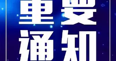 大庆油田总医院开通驾驶员体检业务