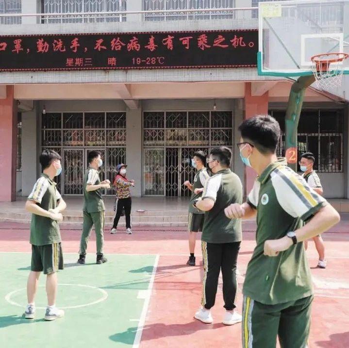 家长速看!中考体育将和语数英分值相同!东莞学校情况如何?