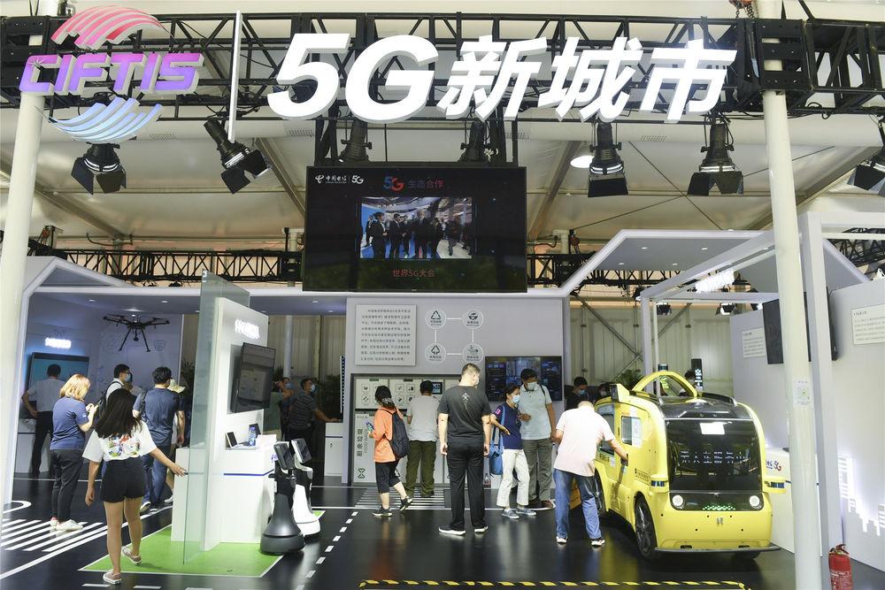观众在2020年中国国际服务贸易交易会5G通信服务专题展区参观(2020年9月7日摄)。新华社记者 鲁鹏 摄