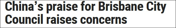 赵立坚赞许布里斯班纪念与重庆结成友城15周年 澳大利亚又有人瞎操心图片
