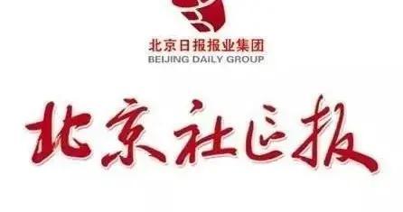 2020北京公益慈善汇展报名倒计时啦