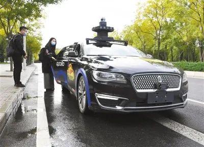 90%的技术问题已解决,距离自动驾驶真正上路还有多远?