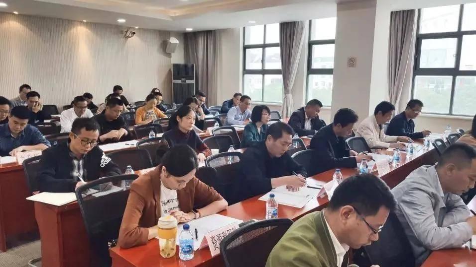 松江区规划资源局对2020年土地例行督察进行动员部署